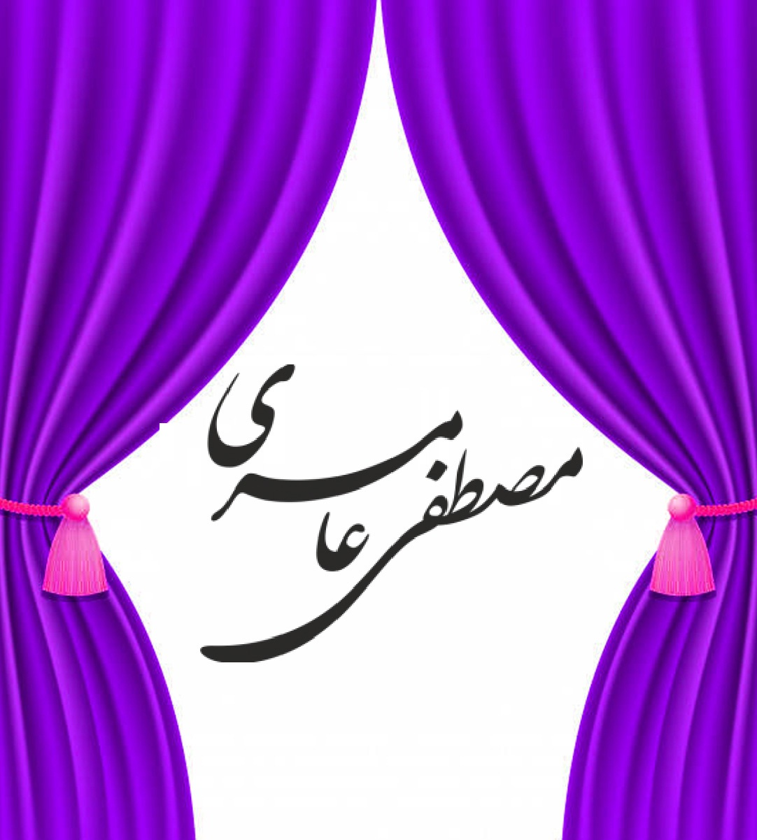 پرده فروشی در غرب تهران